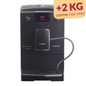 Coffee machine Nivona CafeRomatica 758
