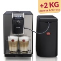 Coffee machine Nivona CafeRomatica 859 with gifts
